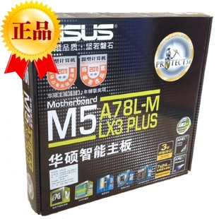 Asus motherboard ASUS M5A78L-M LX3 PLUS ASUS 780 solid praise back to 60 dollars