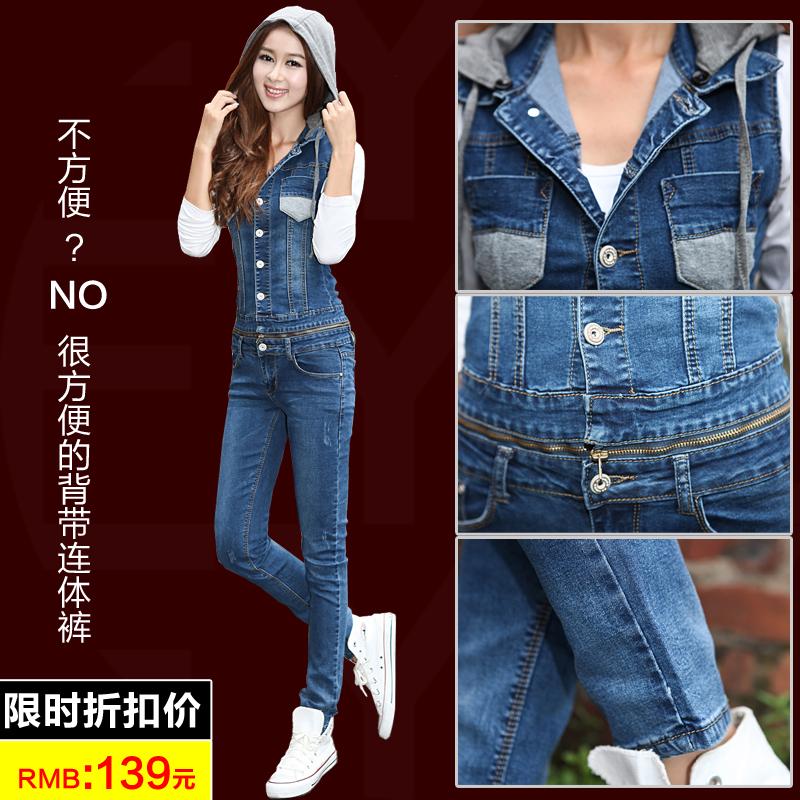 Женские брюки 8836 # 2013