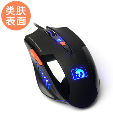 New Alliance Mamba mouse wired gaming mouse USB mouse laptop mouse lol Blu-ray