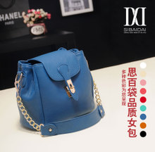 Korean version of the 2013 new high-quality leather chain bag retro wave packet fashion one hundred charm shoulder diagonal package female bag