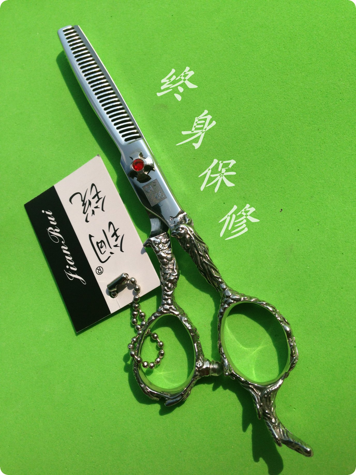 Ножницы парикмахерские Sharp jianrui Hg/530 5.5-6.5