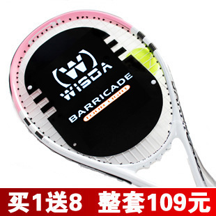 Shengda adidas authentic dimension carbon men's tennis single training ladies beginners take long paddle package