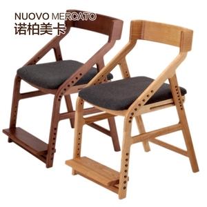 诺柏美卡 日本实木升降椅 学习椅学生椅成长椅儿童可调节椅 包邮