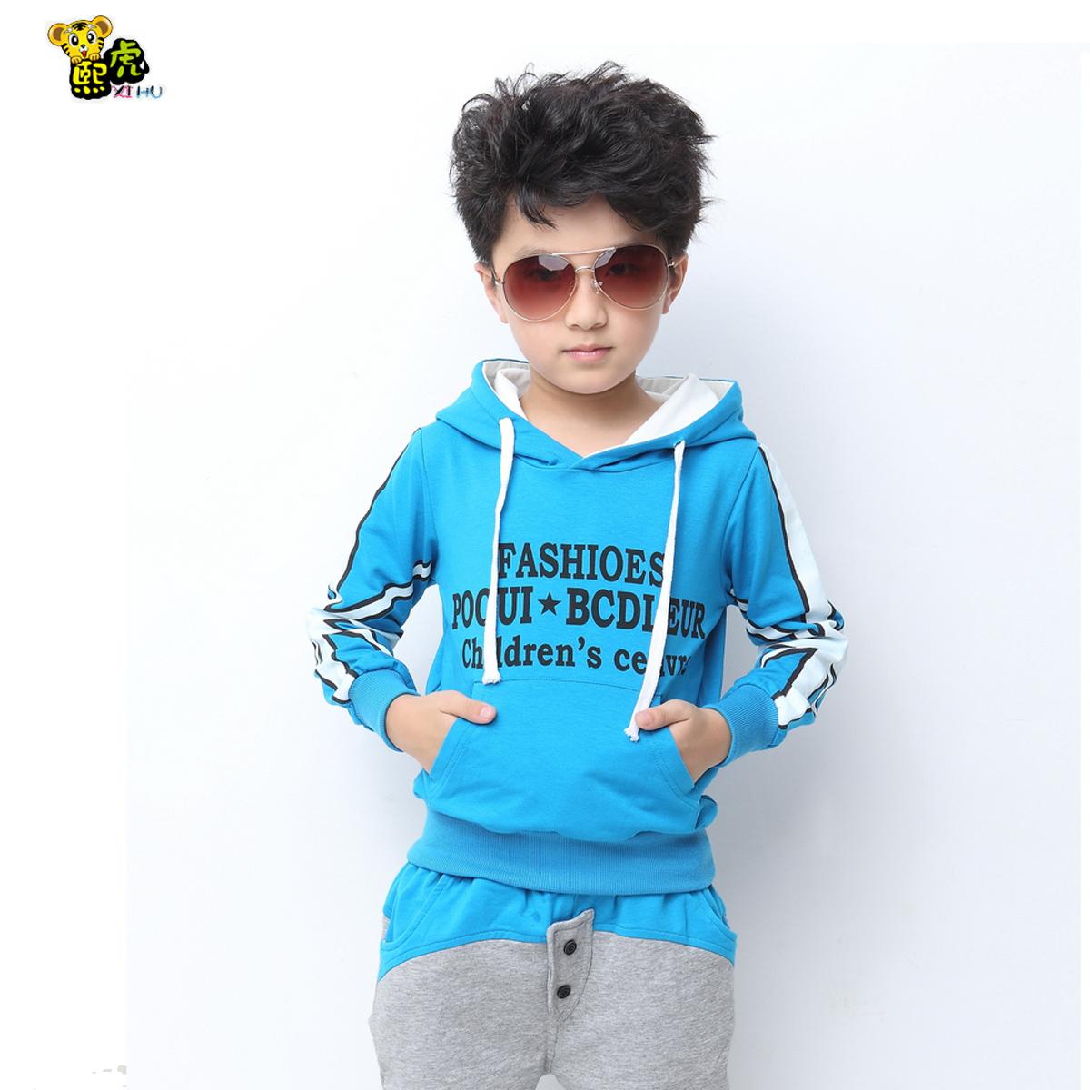 детский костюм XI/Tiger xh0730 2014