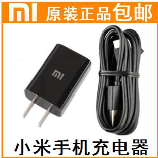 Зарядное устройство для мобильных телефонов Millet M1 1S M2 M1 Millet