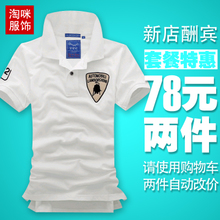 Exclusive】 【nine yuan purchase compassionate tide Lamborghini cotton short-sleeved T-shirt men men's bull Korean summer