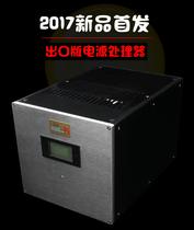 Wilmer Workshop 15 周年高规格出口版电源处理净化器