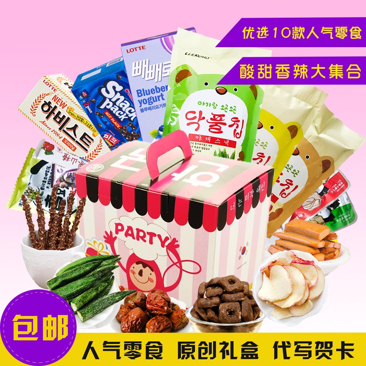 年货节零食大礼包韩国干脆面饼干黄秋葵苹果脆片综合蔬果干豆腐干