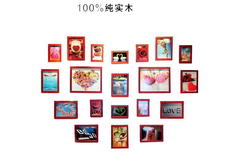 新品最爱20框实木创意组合 浪漫心型照片墙 相框 结婚礼品送模板图片