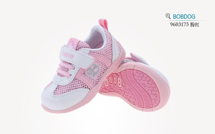 детские кроссовки Bobdog 9603175 13.5CM Для молодых мужчин Весна-осень Перфорированная ткань Универсальная обувь