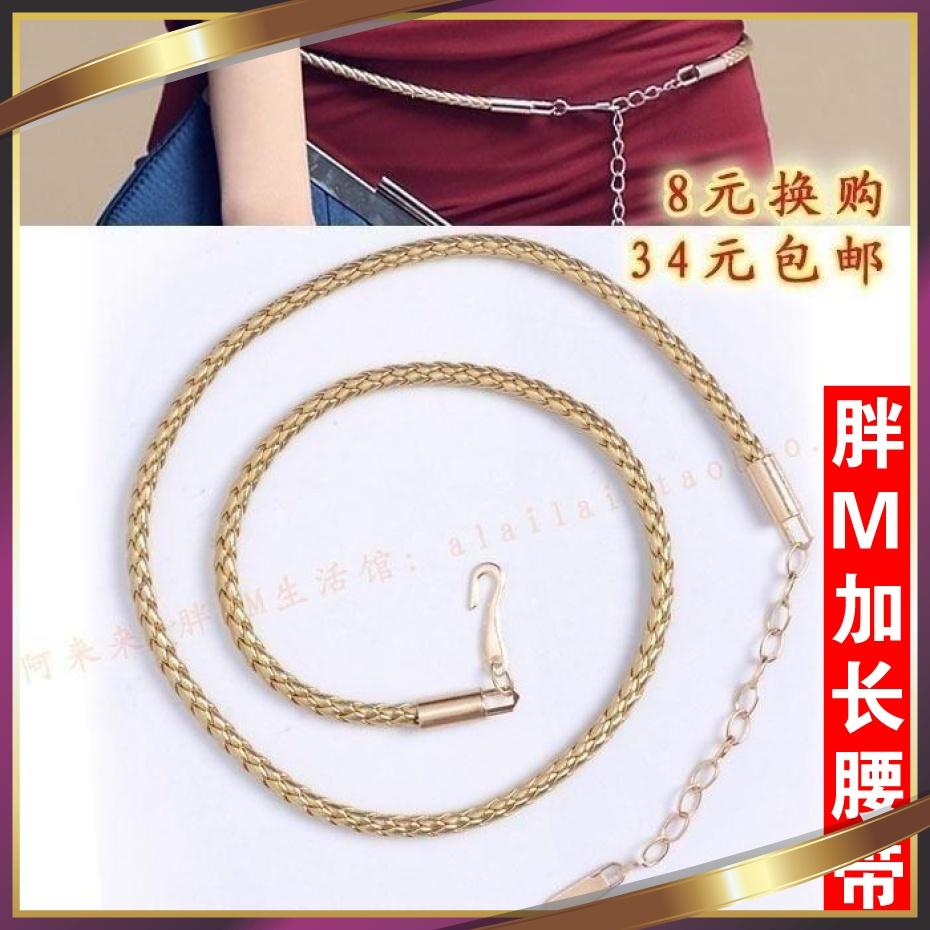 Ремень Qian Fei YD002 MM PU