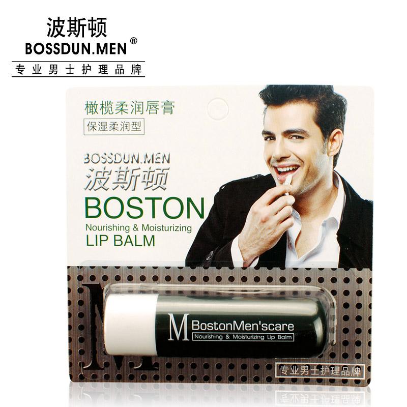 波斯顿 男士唇膏 保湿补水滋润唇膏 防起皮防干裂 男士护肤护理品
