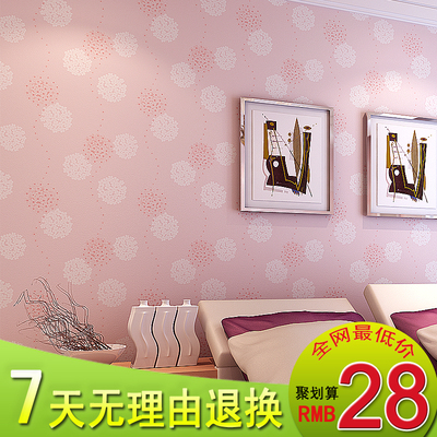 Romantic pastoral small floral wallpaper paved cozy living room bedroom pink flower wallpaper backdrop Specials