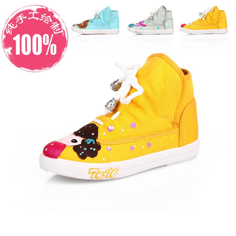 2013款涂+16儿童手绘帆布鞋女童帆布鞋韩版高帮套脚