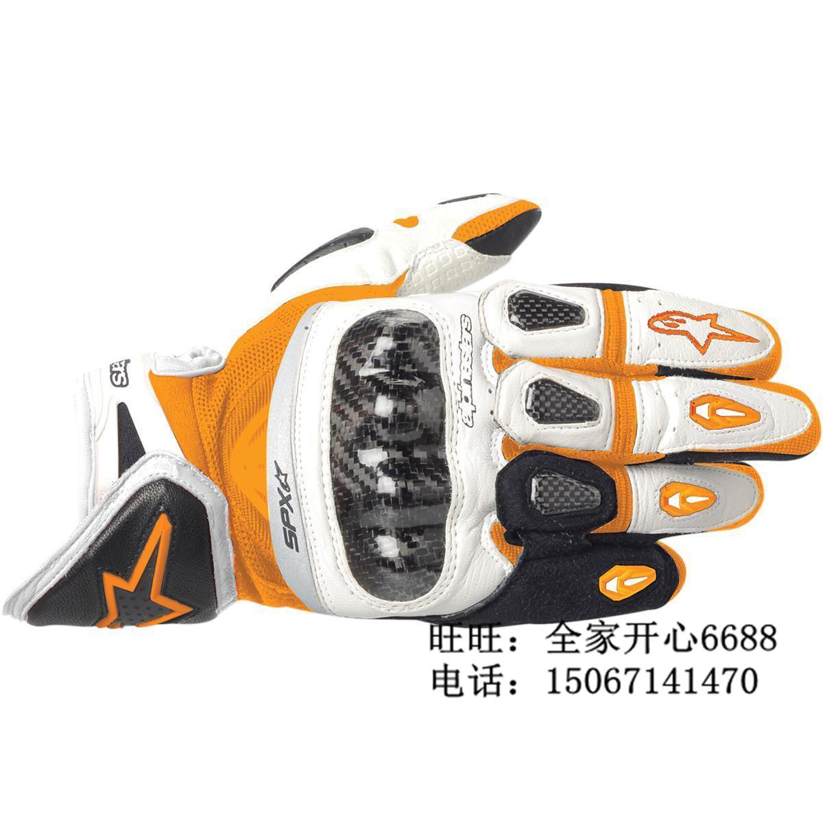 Перчатки для туризма и кемпинга Dragon forest Alpinestars Dragon forest