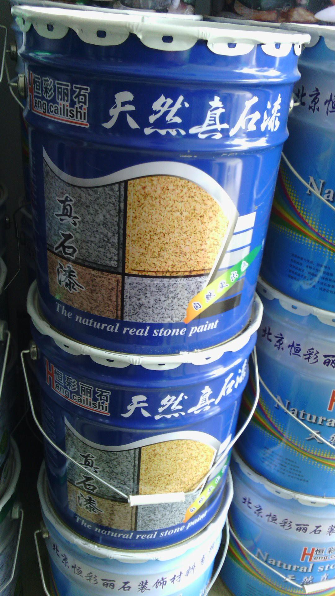 Масло для лица действительно каменные краска защитная пленка 35 юаней кг дешевые 15 кг мешок почты