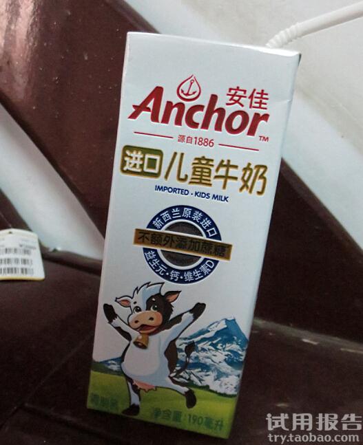 安佳儿童牛奶190ml*3盒