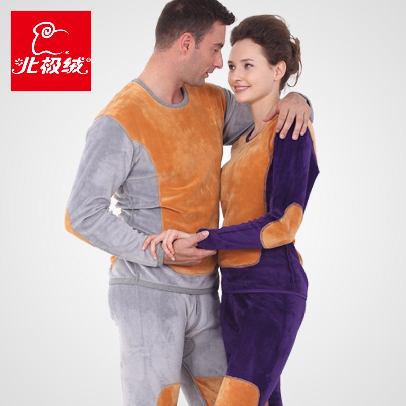 Комплект нижней одежды Bejirog