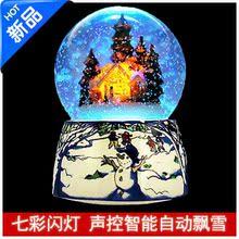 精品雪花音乐盒送女生日礼物八音盒水晶球实用创意礼品天空之城男