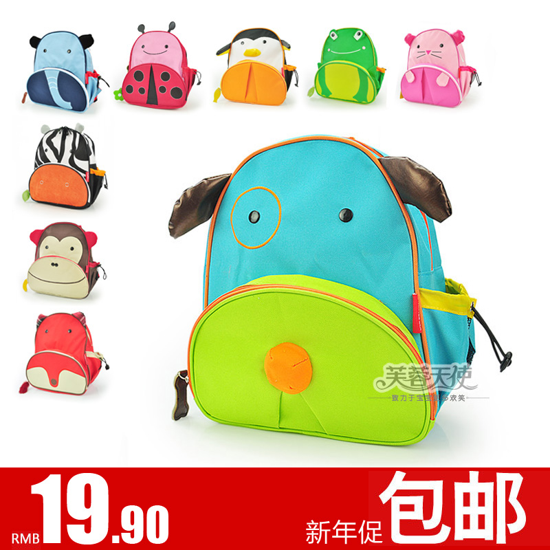  authentic Korean cartoon small kindergarten school bags backpack shoulder bags baby bags for children preschool 0.26