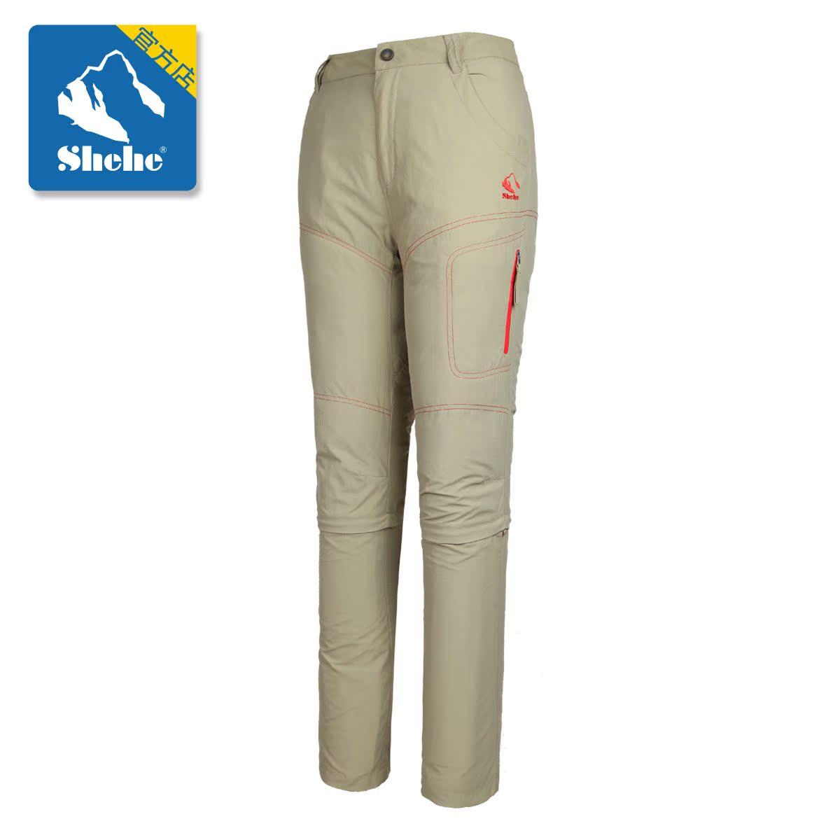Быстросохнущие штаны Shehe Shehe / pole star