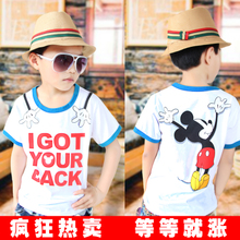 Children wear boys' short-sleeved T-shirt Summer 2013 new Korean version of children knitted cotton apparel, cartoon boy tide