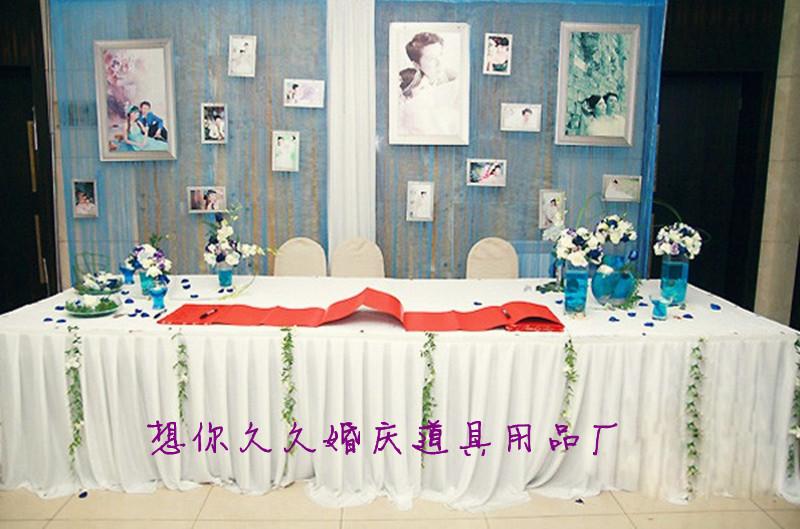 底价 婚庆道具用品批发 舞台场景布置婚庆签到台桌幔布幔婚礼用品