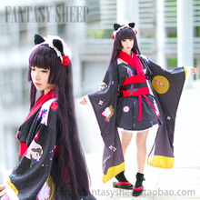 Cosplay clothing