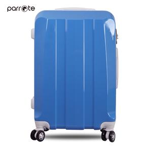 宝丽正品拉杆箱万向轮旅行箱包ABS行李箱女登机箱密码箱20寸24寸