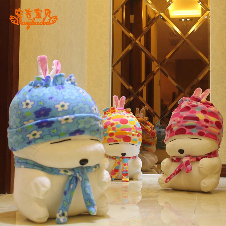 特价可爱流氓兔公仔创意兔兔子布娃娃毛绒玩具玩偶生日礼物送女友