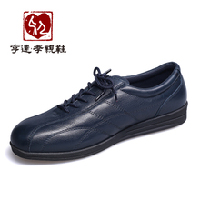 Heng da XiaoQin shoes Car suture leather men's shoes Low for casual shoes Documentary shoes round head with slope sandals