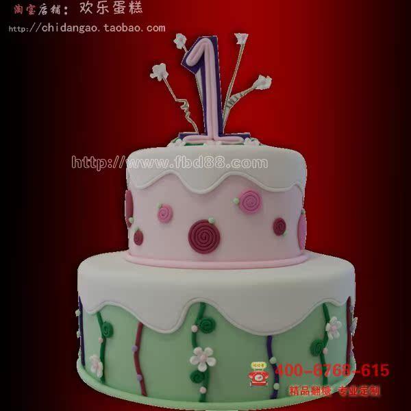 1周岁生日蛋糕 宝宝百天翻糖蛋糕 创意蛋糕定制 北京翻糖蛋糕店图片