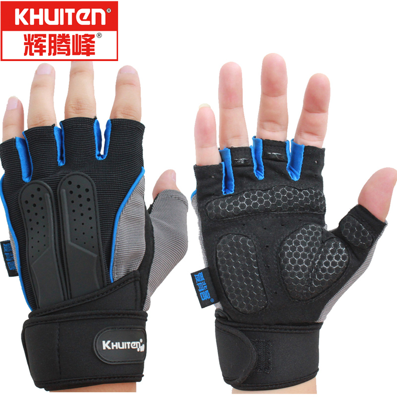 Breathable men's fitness gloves sports gloves women's outdoor half-finger glove long instrument training wrist
