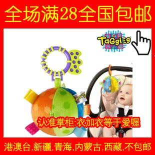 Детский мячик Детские головоломки ручной мяч висит Baby погремушка шар колокола мяч кровать новорожденных раннего детства игрушка 0