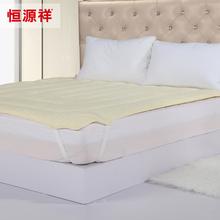 恒源祥家纺 舒爽羊毛床垫床褥 加厚保暖羊毛床垫 床上用品特价图片