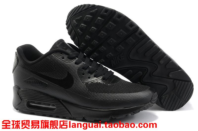 Кроссовки OTHER Air Max 90Hyperfuse PRM 454446 007 40