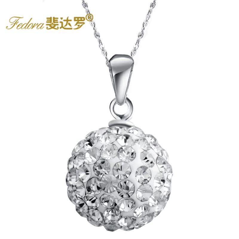 斐达罗专柜正品 925纯银奥地利水晶吊坠配925纯银项链 超闪亮