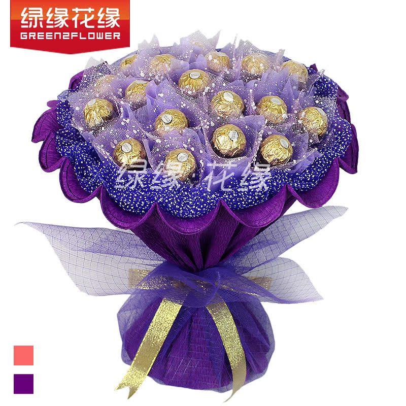 创意卡通手捧花 11颗巧克力花束 爱情创意生日礼物送女生老婆多款