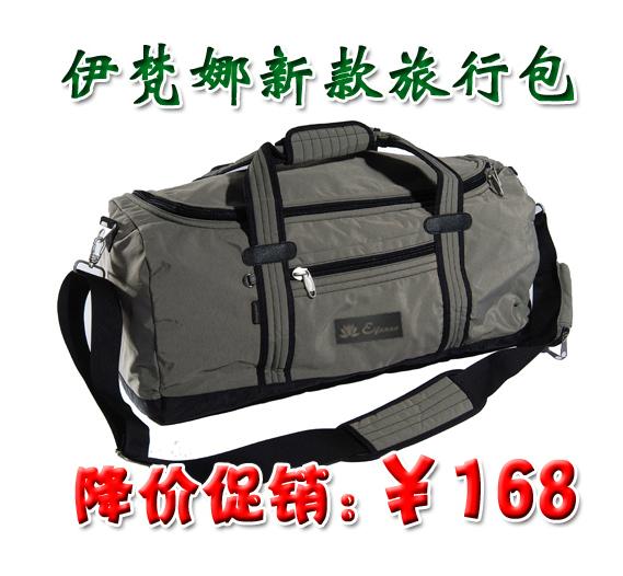 сумка для йоги Efanna