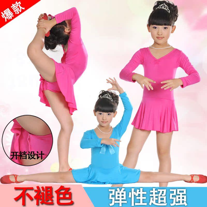蔓珂雨女童演出服表演服练功服芭蕾舞裙连体开裆长袖连体裙3045