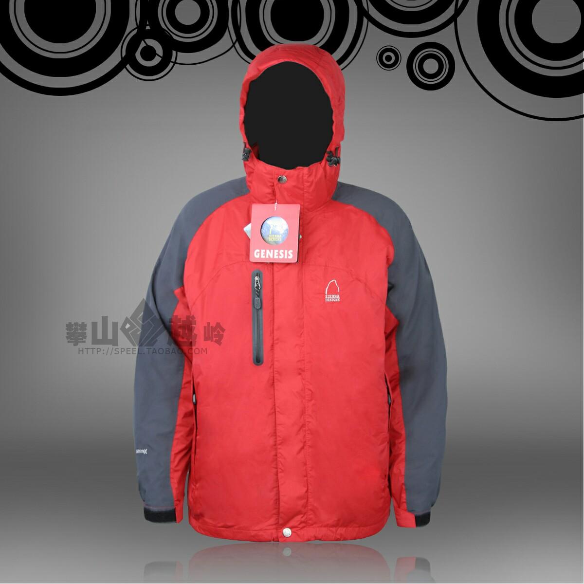 куртка Sierra designs e034h # E034H Sierra designs/SD Ridge 2010 Китай Белый лебяжий пух Против ветра, Водонепроницаемая, Воздухопроницаемые, Износостойкая, Удерживающая тепло
