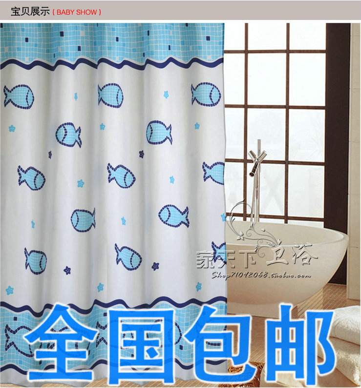 Cheap fabric shower curtain
