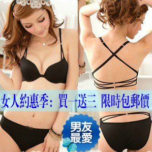 Japanese and Korean underwear explosive cross-shoulder strap black sexy temptation back front gather girls underwear bra set