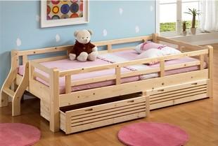 Детская кровать 儿童床 松木床婴儿床 带抽屉护栏床实木公主床 单人/双人床可定做