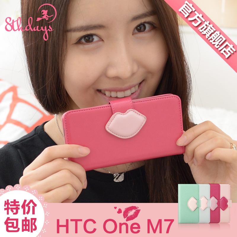 Чехлы, Накладки для телефонов, КПК 8thdays New HTC One M7 Японский и южнокорейский стили