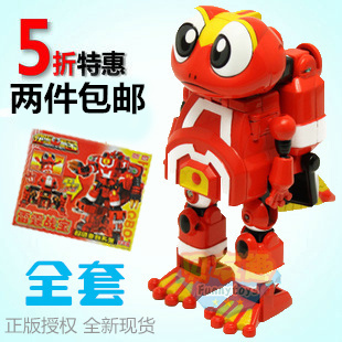 Flow of happy cool treasure toy frog King's Panda bear King Lion King crab Po balong Thunder young ruffian