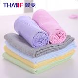 竹纤维环保抗菌美容毛巾