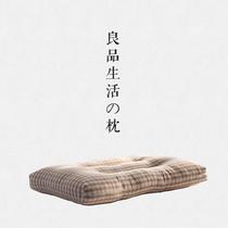日式简约风格全棉水洗棉格纹可洗舒适枕芯 纯棉护颈枕头