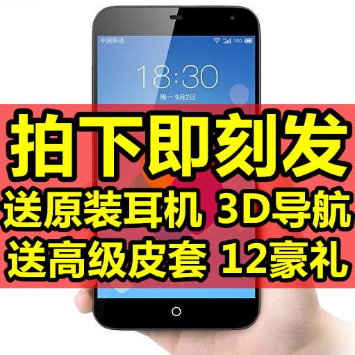 Мобильный телефон Meizu  MX3(TD) 12 20