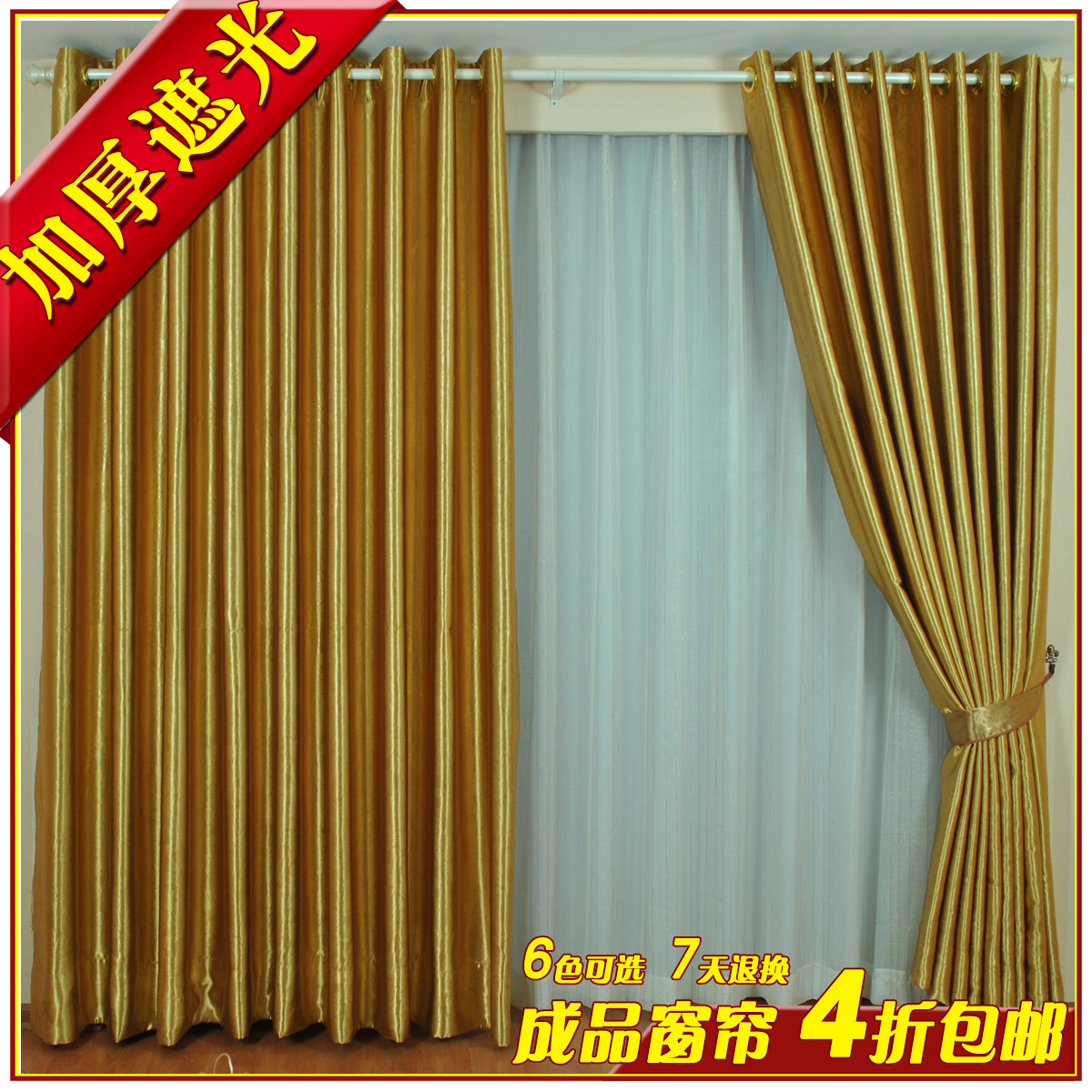 Thickened shading curtain bedroom balcony high-grade Piaochuang short curtains finished a special package mail